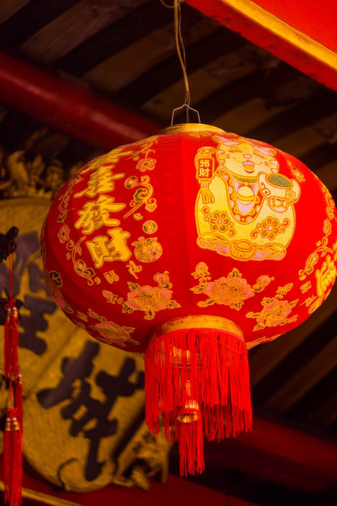Past Life Regression Therapy - Chinese lantern
